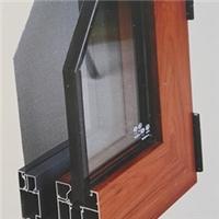 洛阳断桥铝门窗隔热隔音安装哪种玻璃好