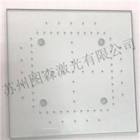 光伏台板玻璃加工/光伏玻璃激光钻孔