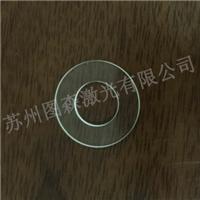 石英玻璃打孔/激光加工