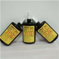 特价促销uv紫外线胶 uv31361无影胶