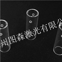 玻璃管侧壁钻孔/激光打孔