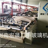 出售常州世创2000*2600自动切割流水线一条,北京合众创鑫自动化设备有限公司 ,玻璃生产设备,发货区:北京 北京 北京市,有效期至:2020-04-14, 最小起订:1,产品型号:
