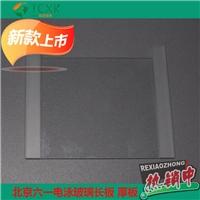 六一蛋白电泳制胶玻璃板1.5mm厚