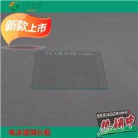 替代伯乐玻璃板电泳玻璃板1.0mm 垂直槽玻璃