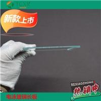 bio-rad电泳仪配套带封边垫条替代长玻璃板