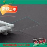 替代美国伯乐电泳仪玻璃板/短玻板/薄板