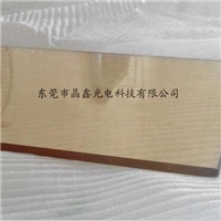 陶瓷白微晶板玻璃片
