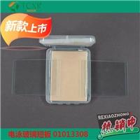 电泳玻璃板短玻璃板制胶板薄玻璃板1653308