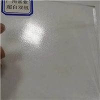 广州富业金晶超白双绒压花玻璃供应