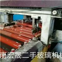 出售广东精工1600宽快速四边磨加清洗机一套,北京合众创鑫自动化设备有限公司 ,玻璃生产设备,发货区:北京 北京 北京市,有效期至:2020-01-09, 最小起订:1,产品型号: