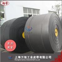 上海万旭工业各种型号输送带