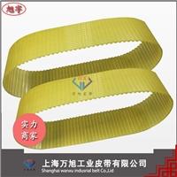 上海厂家供应环形同步带