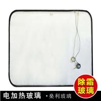 广东广州电加热玻璃