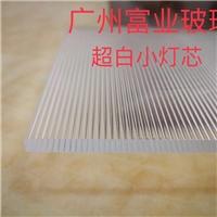广州富业玻璃金晶超白小灯芯
