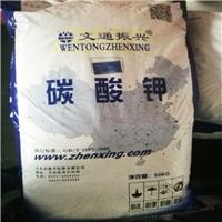 工业级碳酸钾轻质重质碳酸钾成批出售