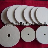 抛光用毛毡轮  陶瓷抛光轮