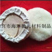 工业抛光羊毛球  羊毛盘  系带羊毛球