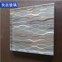 广州夹丝玻璃夹画玻璃夹绢玻璃夹彩色玻璃渐变玻璃