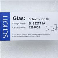 肖特光学玻璃 N-BK7