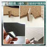 玻璃软木垫 垫脚垫厂家供应