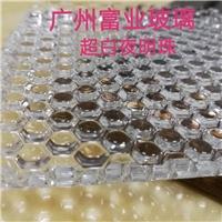 广州富业金晶超白夜明珠压花玻璃供应