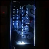 激光内雕玻璃发光展示牌