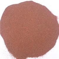 供应优质石榴石金刚砂微粉水切割砂抛光砂等研磨料
