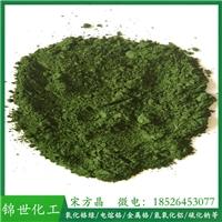 高温玻璃颜料氧化铬绿 高温氧化铬绿价格