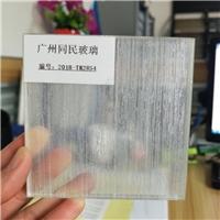 夹丝玻璃 夹绢玻璃 夹布玻璃 广州同民5+5厘