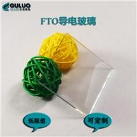 GOLO品牌定制FTO导电玻璃刻蚀