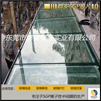 sgp夹胶玻璃辅料 离子性中间膜 国产
