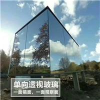 单向透过玻璃