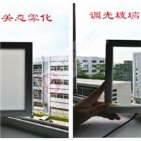 供应调光膜/调光玻璃
