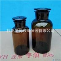 祁阳县供应棕大口瓶500ml和100ml