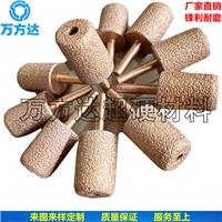 钎焊金刚石砂轮 磨石材 铸铁用钎焊金刚石砂轮