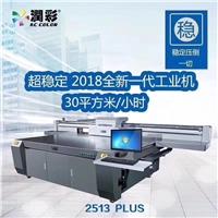 广东润彩陶瓷彩绘平板打印机-瓷砖浮雕打印机