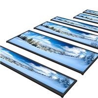 长条屏玻璃/液晶广告屏钢化玻璃/地铁屏AG玻璃,深圳市诚隆玻璃有限公司,家电玻璃,发货区:广东 深圳 宝安区,有效期至:2020-03-17, 最小起订:100,产品型号: