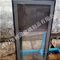 供应中空百叶窗玻璃  磁控百叶玻璃 钢化中空玻璃
