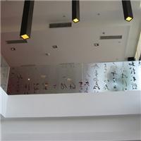 北京磨砂膜 北京装饰膜 磨砂膜雕刻