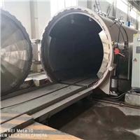 出售乐威高压釜夹胶生产线一套,北京合众创鑫自动化设备有限公司 ,玻璃生产设备,发货区:北京 北京 北京市,有效期至:2020-04-20, 最小起订:1,产品型号: