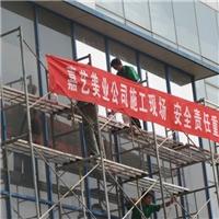 建筑隔热膜 北京隔热膜 防紫外线膜