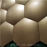 抚顺包柱铝单板抚顺铝单板价格