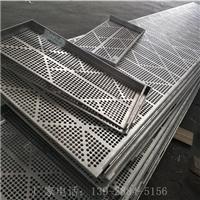 邯郸铝单板定做邯郸铝单板价格
