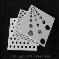 鄂尔多斯木纹铝单板