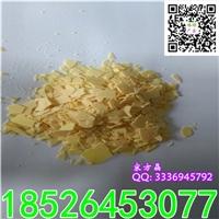 黄片低铁硫化钠厂家价格