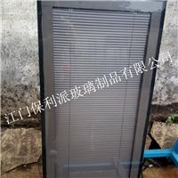 供应中空百叶玻璃 钢化中空玻璃加工定制