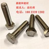 不锈钢外六角螺丝螺栓M8x25量大价优