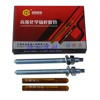 不锈钢化学锚栓M16x190 化学螺丝螺栓厂家成批出售