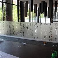 北京装饰膜 北京防撞条 室内装饰膜