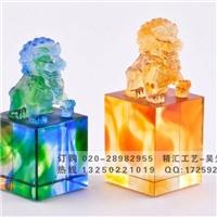 古法琉璃图章琉璃狮子图章银行礼品 广州琉璃工艺品